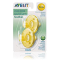 Soothie 0-3M Yellow/Yellow -