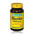 Choline & Inositol 250mg/250mg