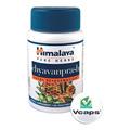 Chyavanprash -