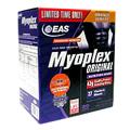 Myoplex Chocolate Lovers -