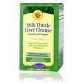 Ultimate Liver Cleanse -