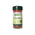 Cinnamon Ground Organic 3% Oil