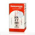 Diedayaowang Pill