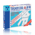 Tokuhon Cool A Analgesic Poultice