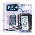 Wood Lock Medicated Oil