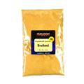 Brahmi Herb Powder Wildcrafted -