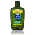 Lemon & Ginger Soap Refill -