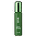 Junkisui Refreshing Spots Serum -