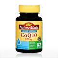 CoQ10 100 mg -