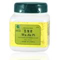 Wu Jia Pi -