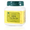 Yan Hu Suo -