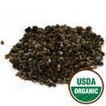 Cardamom Decorticated Whole Organic -