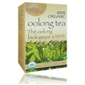 Imperial Organic 100% Organic Oolong Tea -