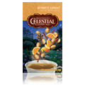 Desert Tea Almonst Sunset -