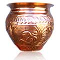 Copper Water Vessel Small -