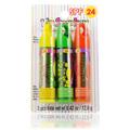 Lip Smacker SPF 24 Cool Strawberry Orange, Kiwi Berry Crush, Lemon Lime Rush -