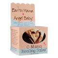 Postpartum & C-Section C-Mama Healing Salve -