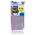 2 Way Cleaning Towel Purple -