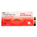 Beijing Royal Jelly With Bee PollenTwist Off -