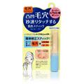 Tsururi Pore Retouch Stick Concealer Beige -