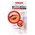 Browlash Ex Eyebrow Coating -