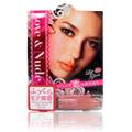 Takako Style Lip Gloss Kiss Chocolate -