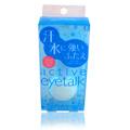 Eye Talk Double Eyelid Maker Active -