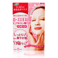 Press Face Mask Hyaluronic Acid Moisturizing 5pcs -
