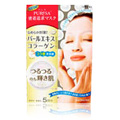 Press Face Mask Pearl Extract 5pcs -