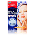 Press Face Mask Vitamin C 5pcs -