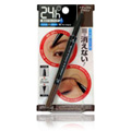 Eyebrow Pencil and Liquid Natural Brown -