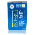 Hadalabo Shirojun Mask -