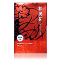 Wakanka Facial Super Moist Mask 4pcs -