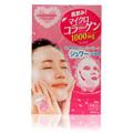 Hadanomy Deep Moisturizing Mask Collagen 4pcs -