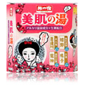 Tabino Yado Bath Salt Beauty Skin Assorted Pack 12pcs -
