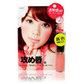 Make Mania Curvy Lip Silicon Sweetie Pink -