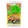 Family Heat-Resistant Silicon Rubber Gloves -