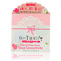 My Beauty Diary Rose & White Peony Sleep Concentrate -