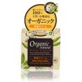 Organic Natural Mild Cream -