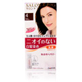 Salon De Pro Hair Color Non Smell #4 Light Brown -