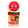 Lepoze Heat Clear Cream -