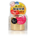 Plump Skin Moisture Wrap Cream -