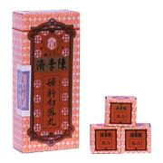Bak Fung Yuen -