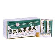Yin Chiao Chieh Tu Pien Antihistamine -