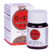 Guanxin Su Ho Capsules -