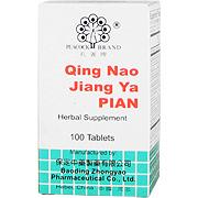 Jiang Ya Pian -