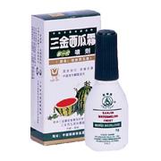Sanjin Watermelon Frost Breath Freshener -