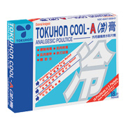 Tokuhon Cool A Analgesic Poultice -