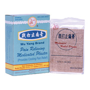 Wu Yang Brand Pain Relieving Medicated Plaster -