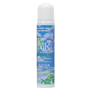 Key Lime Air Therapy -
